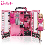 Best Deal Barbie Girls Doll Gift Set