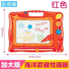 Buy Beiens Children S Magnetic Writing Board Beiens Cheap