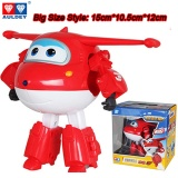 Price Comparison For Big 15Cm Abs Super Wings Deformation Airplane Robot Action Figures Super Wing Transformation Toys For Children Gift Brinquedos Intl