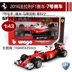 Sale Bimei High 20111 43 Rb12F1 Simulation Alloy Car Model Car 2016 Red Bull Formula One Racing Car Model Decoration China