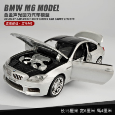 Sale Bmw M6 Boy S Toys Alloy Car Model Online On China