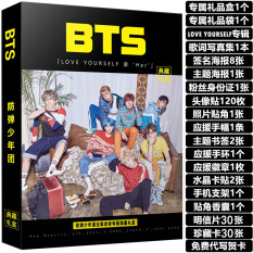 Retail Bts Bullet Proof The Related Support Gift Bags
