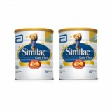 Who Sells Bundle Of 2 Abbort Similac Gain Plus Eye Q 1 8Kg Made In Singapore For Malaysia Cheap