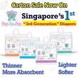 Buy Bundle Of 6 P** Ka Poo Diapers Walker 9 Kg 14 Kg Size L P** Ka Poo Cheap