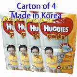 Sale Carton Sales Huggies Gold Pants 38 S Xl Online On Singapore