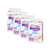 Carton Sales Merries Tape Diapers Nb 60 S X4 For Sale Online