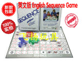 Buy Men S Casual Home Party Or More People Games Cheap On China