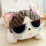Discount Cat Cat Cat Plush Toy Doll Size Pillow Doll Doll Birthday G*rl Intl Oem China