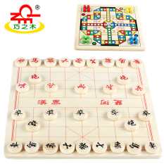 Chiao Wood Wooden Multi Functional Desktop Game Snakes Ladders Aeroplane Chess For Sale Online