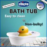 For Sale Chicco Baby Bath Tub