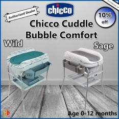 Buy Chicco Cuddle Bubble Comfort