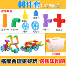 Buy Children S Pipe Toy Blocks