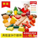 Sales Price Children S Kitchen Honestly Fruit Toys