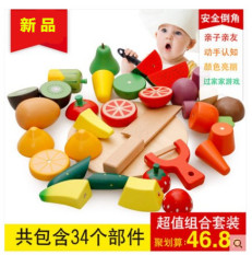 Compare Prices For Children S Kitchen Honestly Fruit Toys