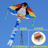 Children S Kite Weifang Kite Cheap
