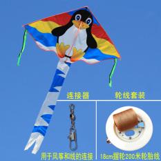 Price Comparisons Children S Kite Weifang Kite