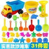 Great Deal Shiny Star Children S Beach Toy Car Set