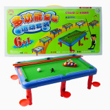 Price Children S Desk Projectile Toys Basketball Oem