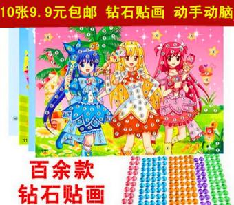 Crystal Color Hand Painting Diamond Crystal Sticker Eva Sticker Coupon Code