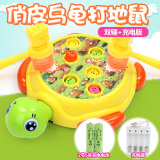 Cheaper Children S Handheld Percussion Game Machine Early Childhood Electric Playing Hamster Children Educational 1 2 3 4 5 Year Old Baby Toys