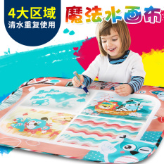 Sale Baby Children S Canvas Magic Water Oem Original
