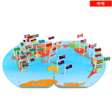 Deals For Baby Large Wooden Three Dimensional World Puzzle Map