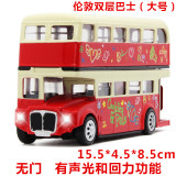 Buy Sound And Light Alloy Metal Model Double Layer Big Bus Car Small Car Online China