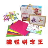 Best Rated Wooden Children S Educational Magnetic Chinese Characters Card