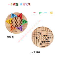 Chinese Checkers And Gobang Five In A Row 2 In 1 Board Game Free Shipping