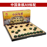Price Comparisons Forthgoer Chinese Chess Large Magnet Magnetic Suit