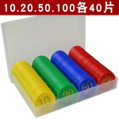 Chip Package For Gold Digital Chips Mahjong Poker Games - Intl By Sammy Fashion Store.