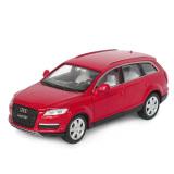 Buy Color Amber Q7 Simulation Children S Toy Car Model Oem Original