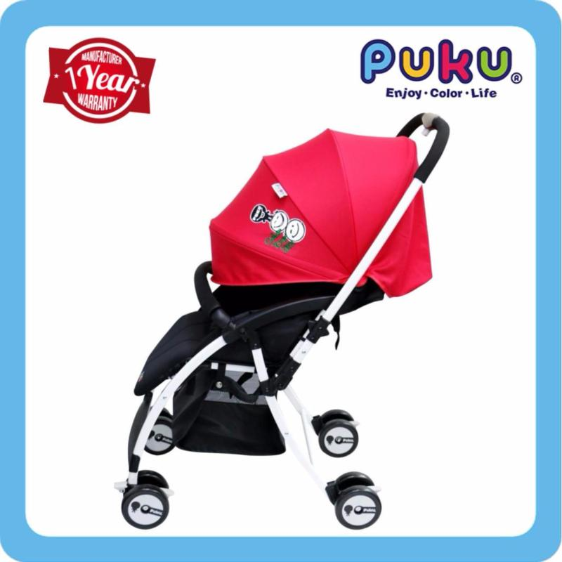 Puku My Color Stroller Red Singapore