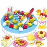 Coolplay Cp851 73Pcs Set Plastic Kitchen Cutting Birthday Cake Toy Gift For Children Kids Intl China