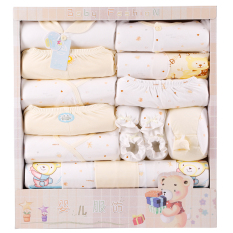 Best Price Shitouwa Newborn Baby Cotton Underwear Gift Set