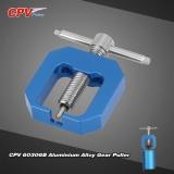 Buy Cpv 60306B Aluminium Alloy Gear Puller For 1 10 Hsp Hpi Traxxas Monster Truck Rc Car Intl Singapore