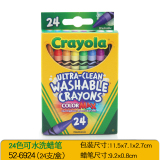 Where To Buy Crayola Color Can Be Children S Brush Crayons