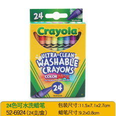 List Price Crayola Color Can Be Children S Brush Crayons Crayola