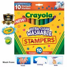 Buying Crayola Ultra Clean Washable Stampers Marker