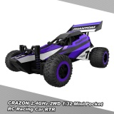 Crazon 1 32 Mini Pocket Rc Racing Car 2 4Ghz 2Wd Rtr Buggy Rc Stunt Car Toy Intl In Stock