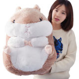 Mimosifolia Cute Thing Fat Hamster Lovely Japanese Totoro Doll Plush Toys Birthday Present Foodie Plush Stuffed Animal Brown 56Cm Intl Coupon Code