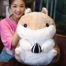 Price Mimosifolia Cute Thing Fat Hamster Lovely Japanese Totoro Doll Plush Toys Birthday Present Foodie Plush Stuffed Animal Brown And Melon Seeds 56Cm Intl On China