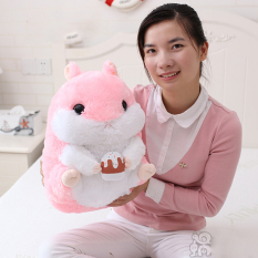 Mimosifolia Cute Thing Fat Hamster Lovely Japanese Totoro Doll Plush Toys Birthday Present Foodie Plush Stuffed Animal Pink And Cake 40Cm Intl Best Buy