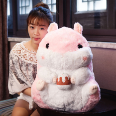 Retail Mimosifolia Cute Thing Fat Hamster Lovely Japanese Totoro Doll Plush Toys Birthday Present Foodie Plush Stuffed Animal Pink And Cake 56Cm Intl