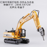 Retail The Department Is Satisfied That Large Mining Dig Soil Machine Alloy Construction Vehicles