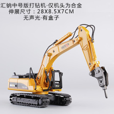 Who Sells The Cheapest The Department Is Satisfied That Large Mining Dig Soil Machine Alloy Construction Vehicles Online