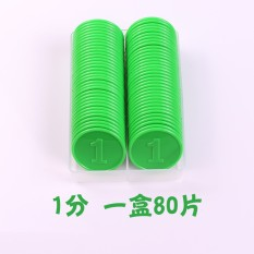 Dezhou Plastic Chip Package, Mahjong Games Currency Children Student Music Scholarship Currency - Intl By Sammy Fashion Store.