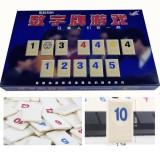 Low Cost Digital Game Rummikub The Original Rummy Tile Board Game For 2 4 Players Intl