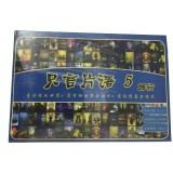 Price Dixit 5 Board Game Travel Use Intl China