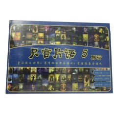 Discount Dixit 5 Board Game Travel Use Intl